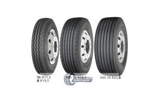 Шины Michelin XZA (прицепная) 8.5 R17.5 121/120L Demo