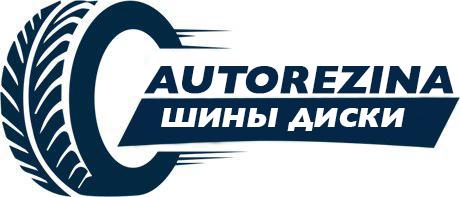 Интернет магазин шин и дисков Autorezina.kh.ua